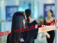 景德镇零基础培训舞蹈教练 全日制培训班爵士舞钢