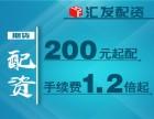 临沂汇发网恒生指数期货5000元起-30港币单边