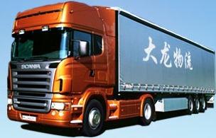 芜湖到杭州物流专线 信誉第一 价格实惠