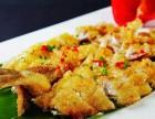嘉宜海鲈,餐饮食材优选
