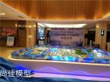 防城港模型公司南宁建筑模型供应