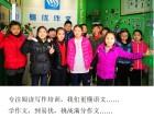 吴中区小学六年级暑假阅读写作班,易优作文2018年暑假作文班