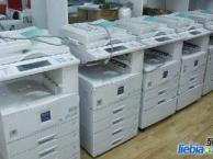 南京二手复印机批发/复印机租赁/复印机维修