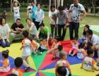 珠海南屏艾迪儿国际早教中心