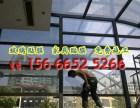 烟台玻璃房顶玻璃贴膜,莱阳,海阳家用玻璃隔热防晒膜,莱州,招