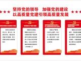 北京星河湾社区附近政府采购印刷厂电话