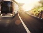 从昆山到长治的汽车(大巴车)在哪里上车+多久到+多少钱?