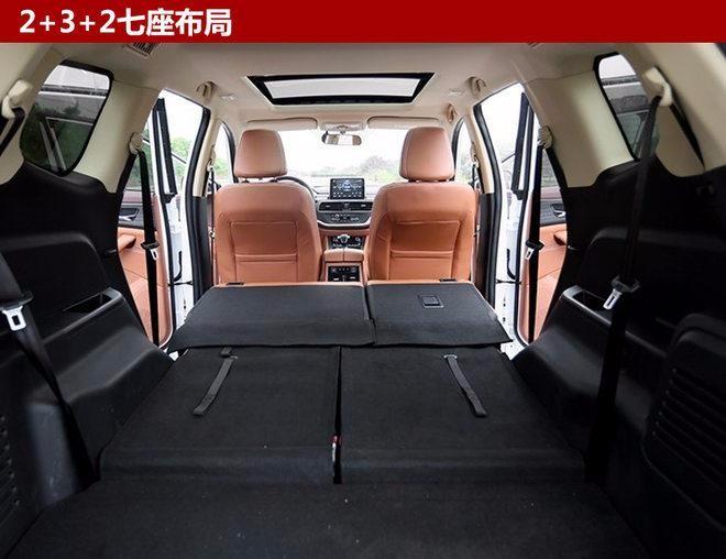 北汽幻速S7 七座SUV 现车到店 0首付!