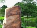 鄂尔多斯市龙艺雕塑工程有限公司