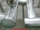 天津铝皮铁皮保温防腐工程施工队高温管道外保温安装队
