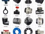 各种太原PE管件,给排水管件规格,山西省内批发配送
