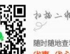 【安徽六安旅游攻略】石台牯牛降蓬莱仙洞、天池2日游