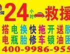 上海金山紧急拖车电话是多少,拖车服务电话是多少,怎么收费?上