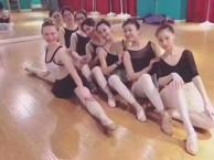 西安专业芭蕾舞少儿成人零基础培训