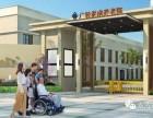 泰成逸园荔湾分院,广轻泰成养老院,打造荔湾都市智能医养标杆