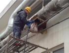 徐州市鼓楼区九龙湖管道疏通公司