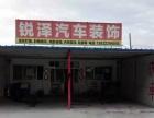 涿州洗车低价生意转让