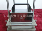 AATCC耐汗渍色牢度仪,ISO织物耐汗测试架力川专业生产