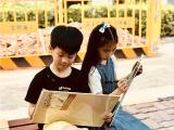 艺启创想,儿童素质课程的课堂