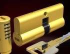 乐山开汽车锁电话丨乐山开锁质量有保障