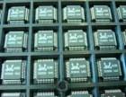 昆山电子芯片回收昆山线路板回收昆山回收电路板价格