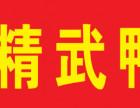 温州精武鸭脖加盟10 开店 两人轻松经营