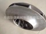 【可靠品质】气泵及配件 泵体漩涡泵  始捷制造