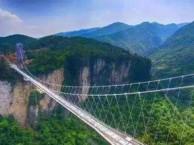 五一节广东省内自驾游 深圳到梅州三天自驾游活动