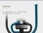 SHUA/舒华椭圆机 磁控磁阻家用静音ipad支架迷你太空漫