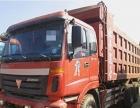 公司有各种扣押的 货车,挂车,自卸车低价出售(可分期付款)