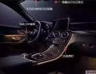 武汉专业技术奔驰升级改装项目