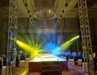昆山市舞台桁架背景搭建哪家实惠/上海市周年庆典策划公司