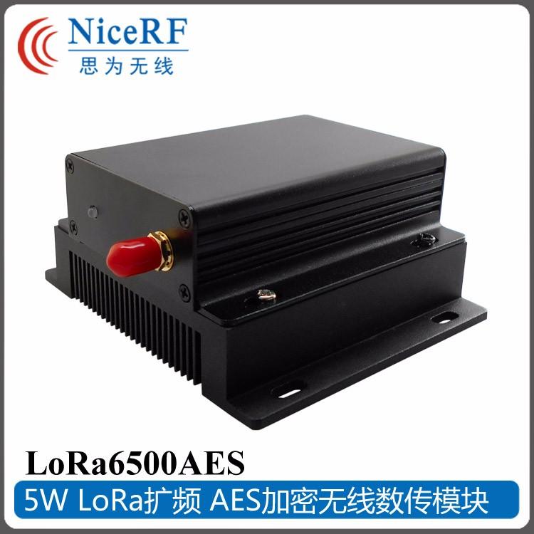 433MHZ数传电台 SX1278/SX1276无线模块