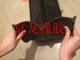 橡胶条 伸缩缝橡胶条 通用型伸缩缝橡胶条 铁路伸缩缝橡胶条