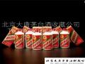 信阳市茅台酒回收公司,信阳老酒回收价格表和图片