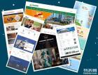 庆五周年,企业模板网站免费送,高端定制8折优惠!