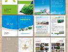 企业画册如何传承企业文化-衡水金点广告