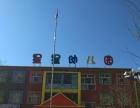 平罗县星星幼儿园