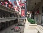 城西新华联广场商业街奶茶店转让