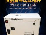 25kw柴油发电机云控制价格咨询价格
