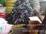 厂家供应煤矿钢丝编织胶管。高压胶管总成