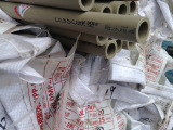 联塑PPR热水管,PPR冷热水管,联塑PPR管材管件。联塑PVC