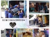 浦东区公兴搬家上海居民搬家长途搬家纸箱出售