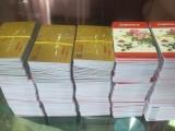 青岛哪里回收购物卡,网购卡,充值卡,找盛世礼品商行