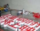 全鄂州专业承接广告工程、广告字、楼顶字灯箱招牌喷绘