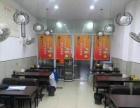 邗江江阳商贸城牛肉汤店转让 驻家传媒免费找店