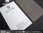 青岛牛皮纸名片设计 青岛牛皮纸名片印刷 青岛牛皮纸名片制作