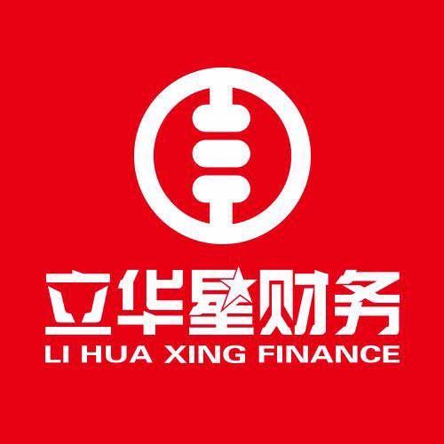中山个体户名称变更资料/代理记账/商标/公司注册/报税