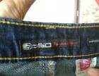 全新牛仔裤(女)
