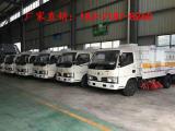 广州东风洗扫车哪里买/程力汽车公司